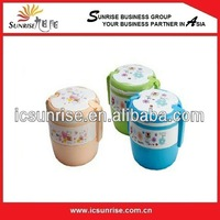 Portable Double Layer Hard Plastic Food Storage Box