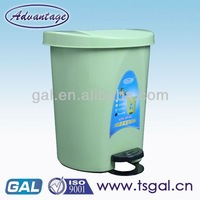 low price plastic round garbage can with lid pedal type