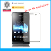 Screen protector film cell phone for Sony xperia go st27i oem/odm(Anti-Fingerprint)
