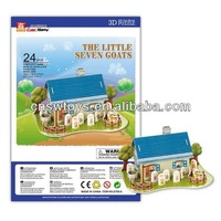 little house building 3d paper model puzzle JS2703269