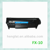 HENGFAT over 11 years toner cartridge factory ! For Canon FX10 Toner , Compatible Canon Printer Toner FX10