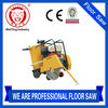 New brand gasoline concrete floor saws (WTQG450)