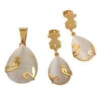 312 24h SALE 2014 China Wholesale Jewerly White Opal Beautiful Jewelry Set
