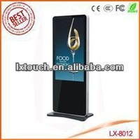 Shopping mall advertising kiosk / Digital Signage Kiosk / Interactive kiosk