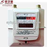 Domestic Smart IC Card Prepayment G4.0 Steel Case Gas Meter