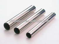 Mild Steel Pipe and Tube AGS MTC