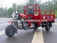 3 wheels pedicab tricycle for cargo with cheapest price