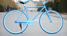 700C Colorful Fixed gear bike wholesale/Single speed bike nice well bike