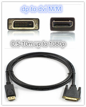 Factory OEM 0.5-15M dp to dvi male to male cable support 1080P to connect computer and displayer with OD:7.3MM