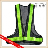 new style work safety clothing