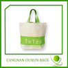 Factory direct canvas bags customized, plain canvas bags, printed cotton bag