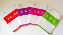 A series of delicate and beautiful perfect-binding notebook for school 2014