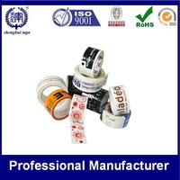 Company Name Printed Packing Tape Beautiful Design OEM Customized