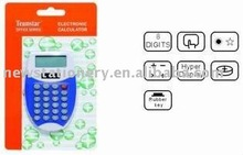 BINT17026 MINI Dual power desktop calculator
