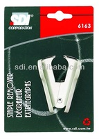 Colorful Staple remover (SDI brand from TAIWAN)