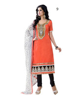 Dress Material Online Shopping At Reasonable Price / Online Shopping For Wholesale Clothing