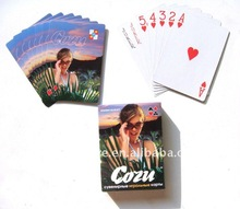 555 Playing Card Game