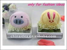 pig Cake Towel for kitchen