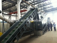 300kg/h PP/PE film cleaning line