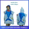 Cotton Shark Printing Kid's Hooded Towel