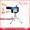 For iPhone 4/4S 8x Zoom Telescope Camera Lens Kit + Tripod + Protective Case