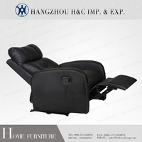 Modern Design Eletric Adjustable PU Leather Recliner Sofa HC-H012