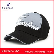 custom promotional cotton cheap 6 panel embroidery logo baseball cap sandwich