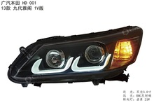 High Quality Top Head Lamp for HONDA Accord 2013 IV