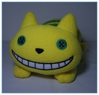 Yellow & Green Eyes Cat Plush Soft Toys