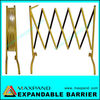 Expandable Gate Barrier System 2.5 Metres