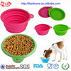 Colorful Folding Silicone Pet Food Bowl Easy To Storage