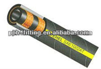 high quality hydraulic rubber hose pipe sae 100 r2at
