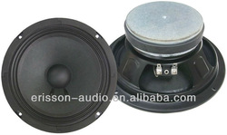 MID07 8ohm RMS 50W car audio speaker system
