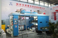 4 color flexo printing machine for plastic (GYT4600)