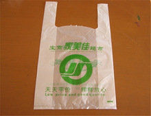 custom printed LDPE/HDPE plastic biodegradable plastic plastic vest bags with printing manufacturer and exporter