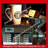 2014 large capacity electric coffee grinder/mechanical coffee grinder/hand operated coffee grinder