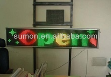 High Quality Full-Color LED Message Display/ LED Advertising Sign
