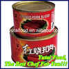 Canned Meat Products Stewed Pork Sliced