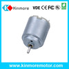 High speed electrics 48v dc motors,ac motor wind generator