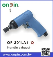 OP-301LA1 (Two Hammer Type) High Speed Pistol Air Screwdriver and Auto Repair Tools