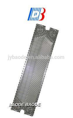Пластинчатый теплообменник j 107 теплообменник после масло