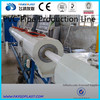 51/105 mm Plastic Pipe /Water Supply Pipe Line