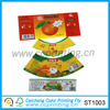 self adhesive sticker printing label