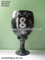 Hand blown solid black color 18 birthday party wine glass