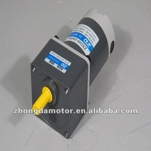 40 watt geared motor dc 12 v