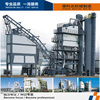 LB-1000 Modular Asphalt Mixing Plant Price For Sale