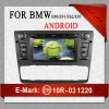 COMPETITIVE PRICE CAR DVD PLAYER FOR AMERICAN AND EROUP MARKET DIRECTLY FOR BMW E90/E91/E92/E93 AL-9203