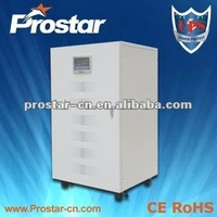 high quality online double convesion ups