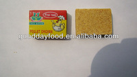 chicken soup seasoning powder ,chicken/shrimp/beef/fish/vegetable ,welcome to contact Daniel for good offer