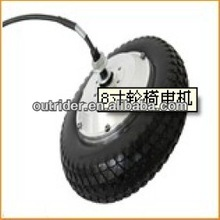 electric wheel hub motor 8'' dc motor